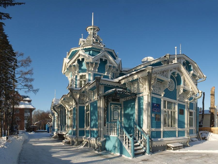Crisulino Tomsk Foto